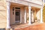 710 Custis Avenue - Photo 4