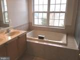 143 Fieldstone Court - Photo 9