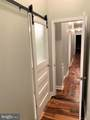 3031 O'donnell Street - Photo 11