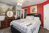 4488 Lord Loudoun Court - Photo 8