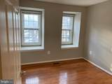 4926 Carriagepark Road - Photo 19