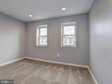405 Belnord Avenue - Photo 4