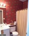 2276 Southpoint Drive - Photo 18