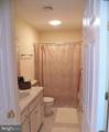2276 Southpoint Drive - Photo 19