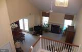 2276 Southpoint Drive - Photo 2