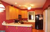 2276 Southpoint Drive - Photo 3