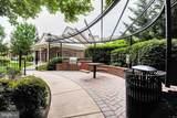 12937 Centre Park Circle - Photo 6