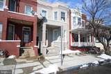 659 Wallace Street - Photo 1