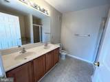 45472 Westmeath Way - Photo 12