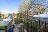 2223 Payne Terrace - Photo 25