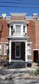 927 Philadelphia Street - Photo 1