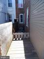 927 Philadelphia Street - Photo 23