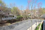 2791 Centerboro Drive - Photo 17