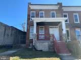 1023 Rosedale Street - Photo 2