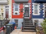 1106 8TH Street - Photo 20