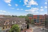 1201 Garfield Street - Photo 40