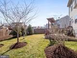 6701 Clarkes Meadow Drive - Photo 29