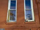 17 Pulaski Street - Photo 5