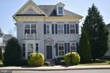 9338 Sumner Lake Boulevard - Photo 1