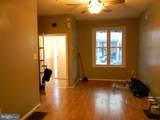5035 Wade Street - Photo 5