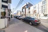960 2ND Street - Photo 7