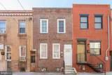 614 Wilder Street - Photo 1