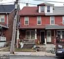 159 Strode Avenue - Photo 1