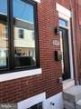 2337 Hutchinson Street - Photo 3