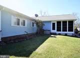 30879 Maplewood Road - Photo 37