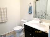 150 Eisenhower Cir - Photo 37