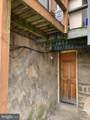 4918 Ormes Street - Photo 16