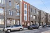 1728 Folsom Street - Photo 56