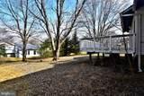 8409 Flower Hill Terrace - Photo 3