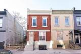 1722 Dover Street - Photo 4