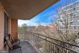 7500 Woodmont Avenue - Photo 19