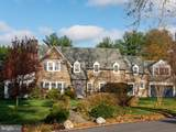 1435 Frog Hollow Road - Photo 3