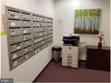 Office #121, 67 BUCK ROAD - Photo 12