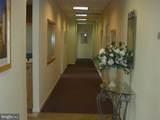 Office #121, 67 BUCK ROAD - Photo 15