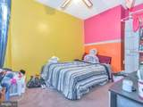 1323 Airdrie Street - Photo 8