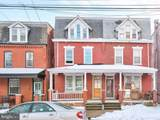 236 Ross Street - Photo 2