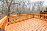 1602 Oak Spring Way - Photo 18