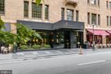 219-29 18TH Street - Photo 10