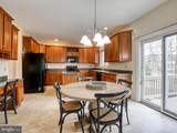 120 First Manassas Place - Photo 12