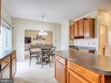 120 First Manassas Place - Photo 15