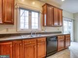 120 First Manassas Place - Photo 16