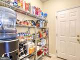 120 First Manassas Place - Photo 18