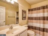 120 First Manassas Place - Photo 32