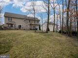 120 First Manassas Place - Photo 38