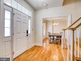 120 First Manassas Place - Photo 5