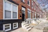 2508 Mcculloh Street - Photo 2